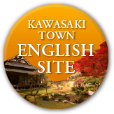KAWASAKI TOWN ENGLISH SITE
