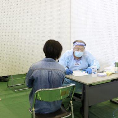 新型コロナワクチン接種がはじまりました